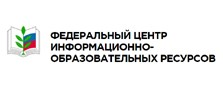 Федеральный